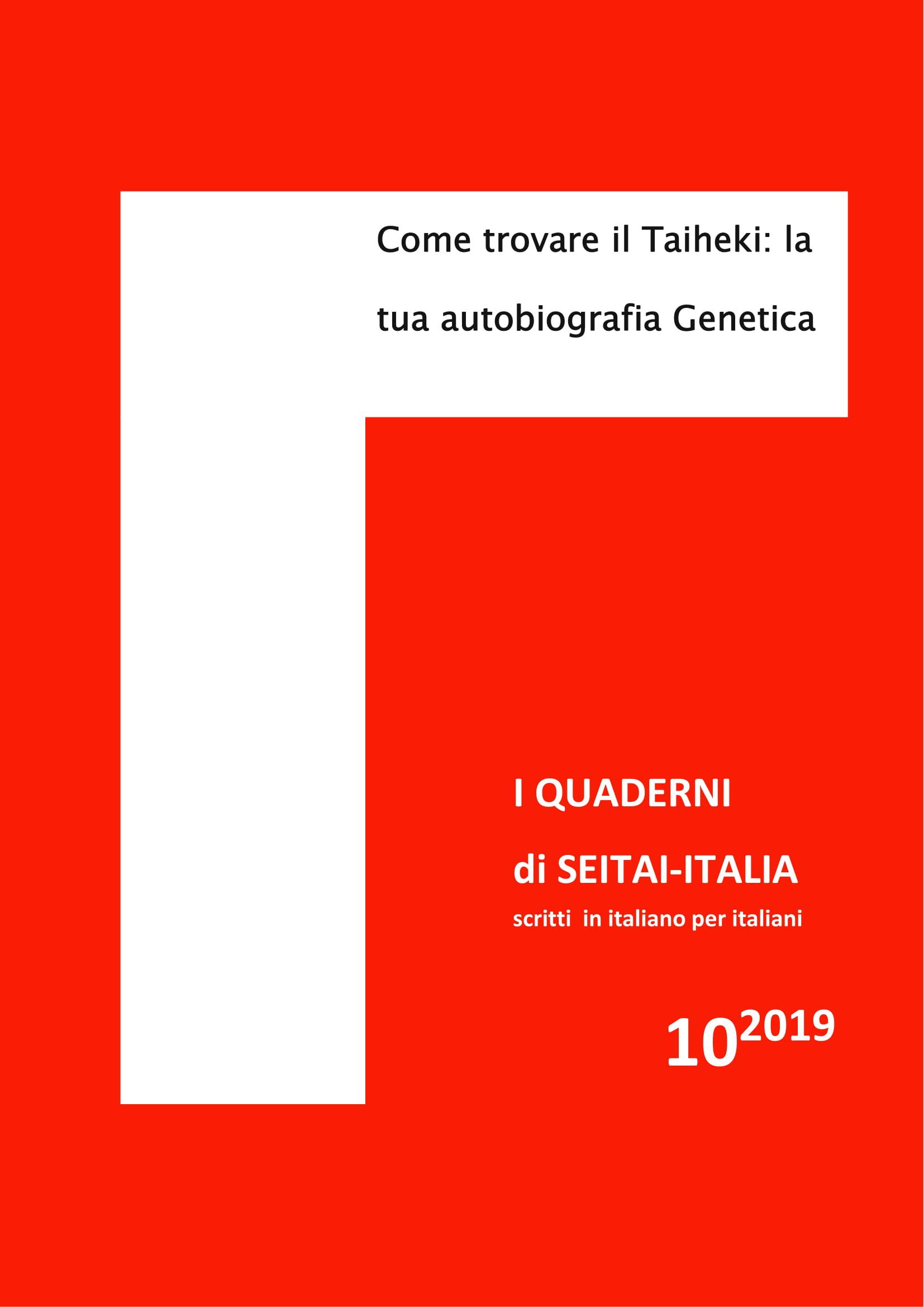 Come trovare il Taiheki